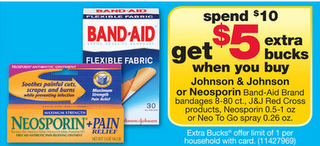 CVS Extra Care Buck Deal