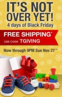 Totsy Black Friday Sale Coupon Code